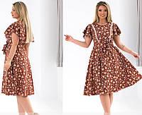 Женское летнее платье с широкой юбкой,цветочный принт 50,52,54,56-58