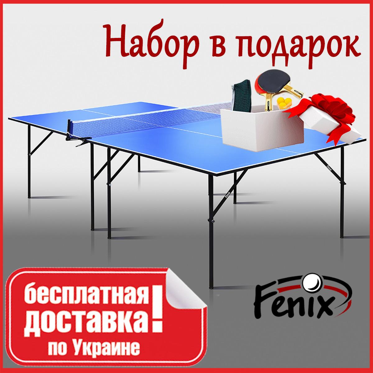 """Теннисный стол """"Феникс"""" Start M16 для помещений синего цвета"""