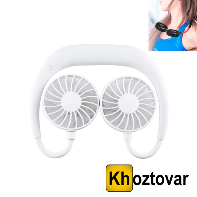 Спортивный USB вентилятор на шею Sport Fan