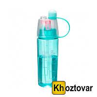 Спрей-бутылка для спорта New Button | 600 ml