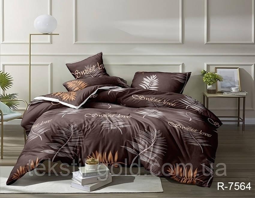 Комплект постельного белья R7564