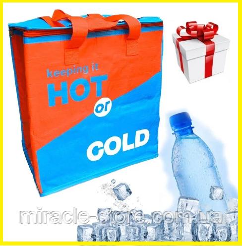 Термо-сумка Холодильник термос для Їжі та Напоїв Cooling Bag (34х22х36см)