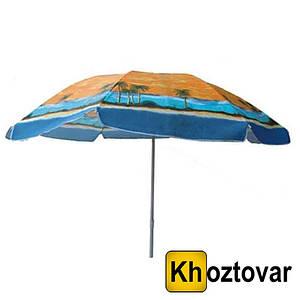 Пляжний зонт складаний | 2.5 м