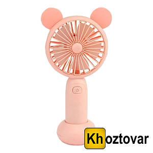 Портативный вентилятор Fan SQ2165CD