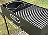 Мангал Vesuvi Comfort 800 3 mm, фото 3