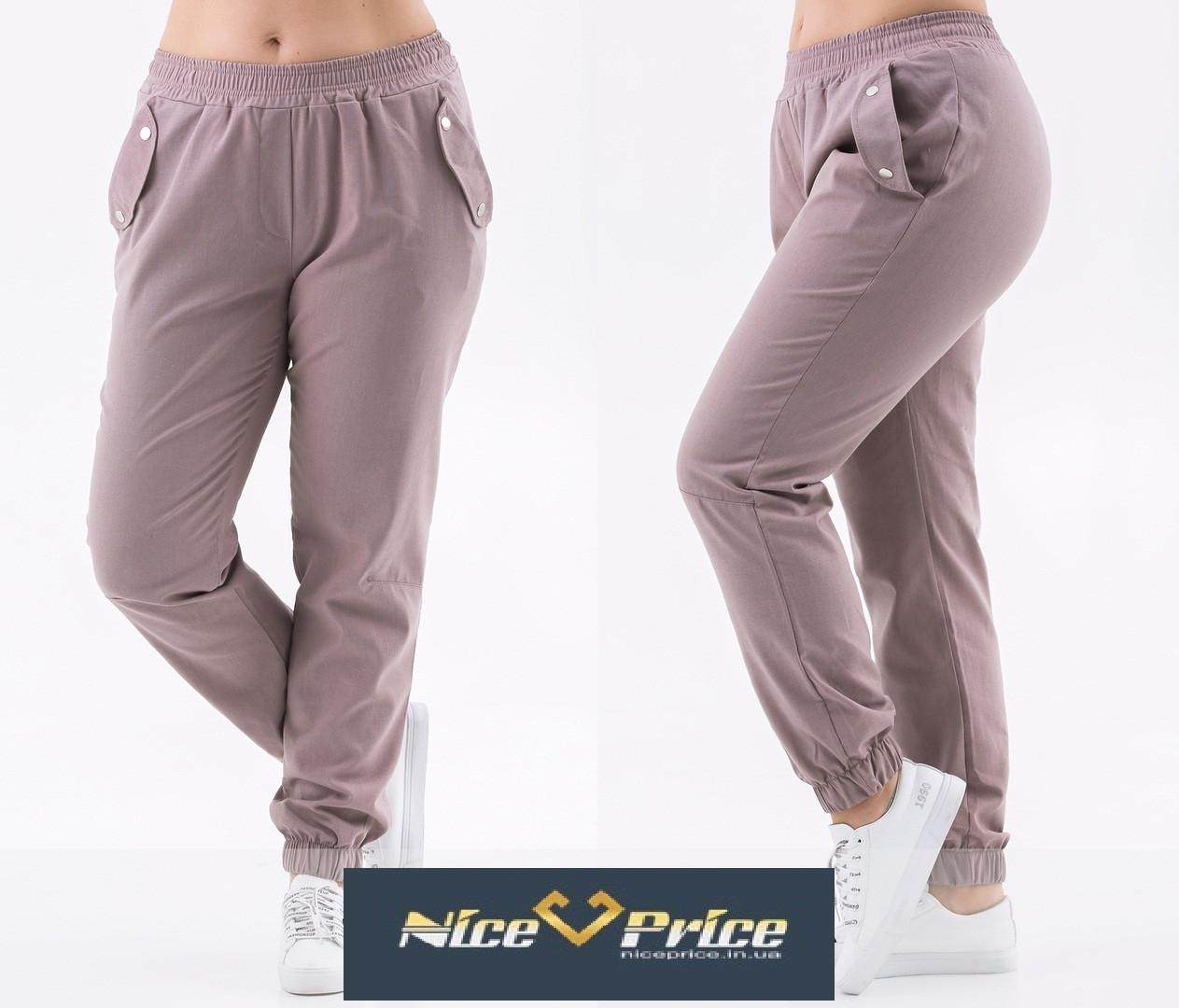 Летние бежевые женские брюки-джоггеры из льна (48-50), (52-54),(56-58)