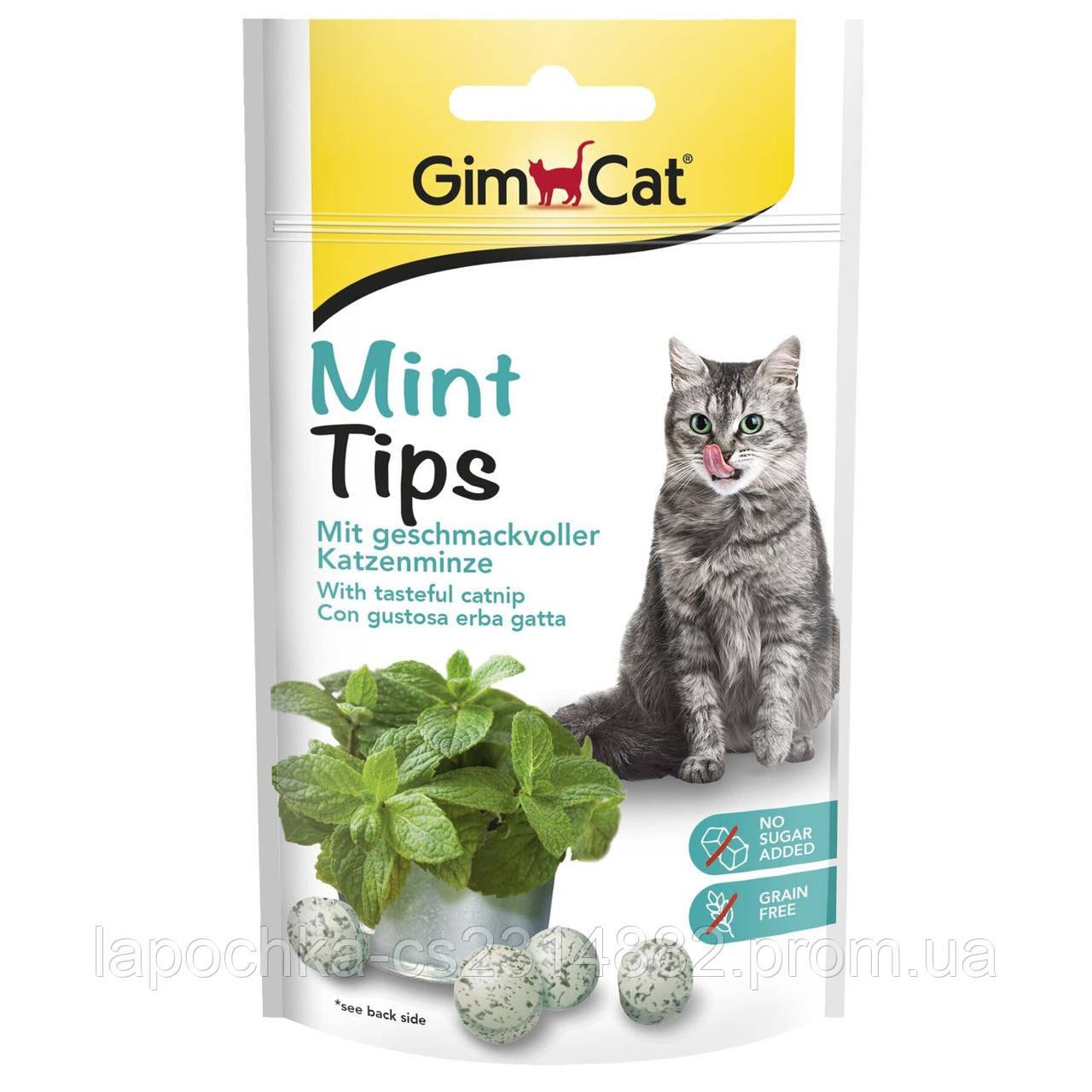 Лакомство для кошек GimCat Mint Tips с кошачьей мятой