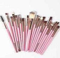 Набор кистей для макияжа Rosalind 20 шт. Розовый, фото 1