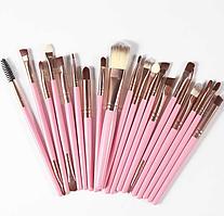 Набор кистей для макияжа Rosalind 20 шт. Розовый