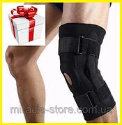 Фіксатор колінного суглоба Kosmodisk Support наколінник бандаж