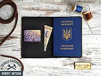 Чёрная кожаная обложка для паспорта чехол для документов кожа, фото 1