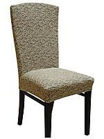 Чехол жаккардовый  на стул без оборки