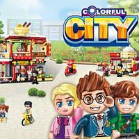 "Серия ""Colorful CITY"""