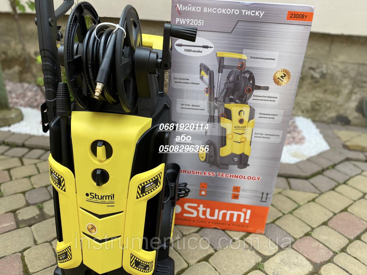 Мойка высокого давления Sturm PW9205I (индукционный мотор)