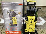 Мойка высокого давления Sturm PW9205I (индукционный мотор), фото 9