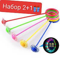 Нейроскакалка Светящаяся скакалка с колесиком на одну ногу 5 цветов Акция 1+1=3