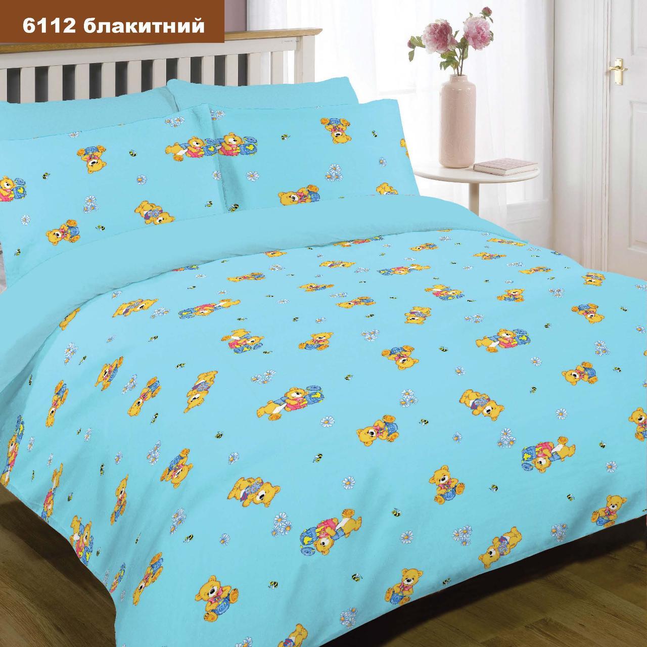 Постельное белье для малышей в кроватку 6112 голубой Viluta