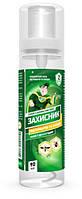Спрей репеллент от комаров и клещей Защитник, 90 мл, Ukravit, Средства защиты от комаров
