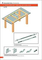 Раздвижной механизм для стола 770-940мм