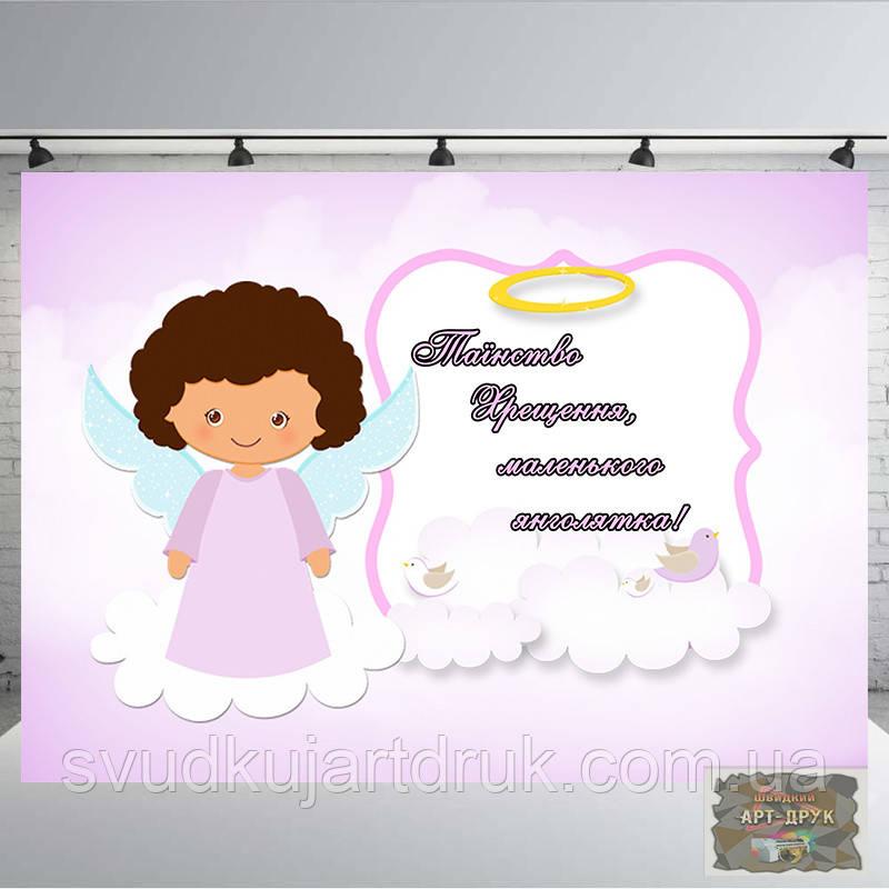 Банер 2х3,2х2, на хрещення для маленького принца. Друк банера |Фотозона|Замовити банер