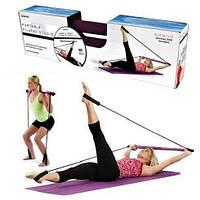 Тренажер для занятий пилатесом Portable Pilates Studio для всех групп мышц