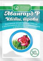 Микроудобрение Авангард Р Цветы-травы, 30 мл, Ukravit