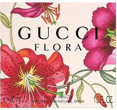 Gucci Flora By Gucci Парфюмированная вода EDP 75ml (Гуччи Флора Бай Гуччи) Женский Парфюм Духи Аромат EDT, фото 3
