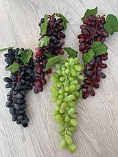 Искусственный,декоративный виноград.Грозди винограда., фото 3