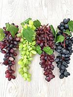 Искусственный,декоративный виноград.Грозди винограда.