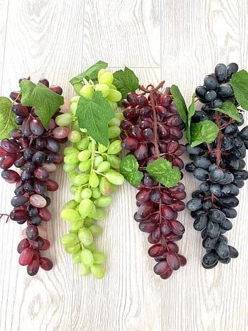 Искусственный,декоративный виноград.Грозди винограда., фото 2