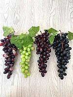 Искусственный виноград.Гроздь искусственного винограда ( 30 см )