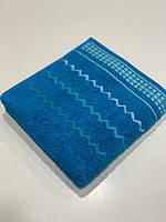 Полотенце для лица махровое Mahrof Store 450 гр/м2, 50х100 см бирюзовый