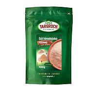 Гималайская розовая соль 1 кг Targroch (Польша) 1000 гр пищевая мелкая