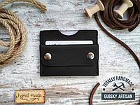 Кошелек минималист чёрный с отделом для карт и монетницей, мини портмоне натуральная кожа
