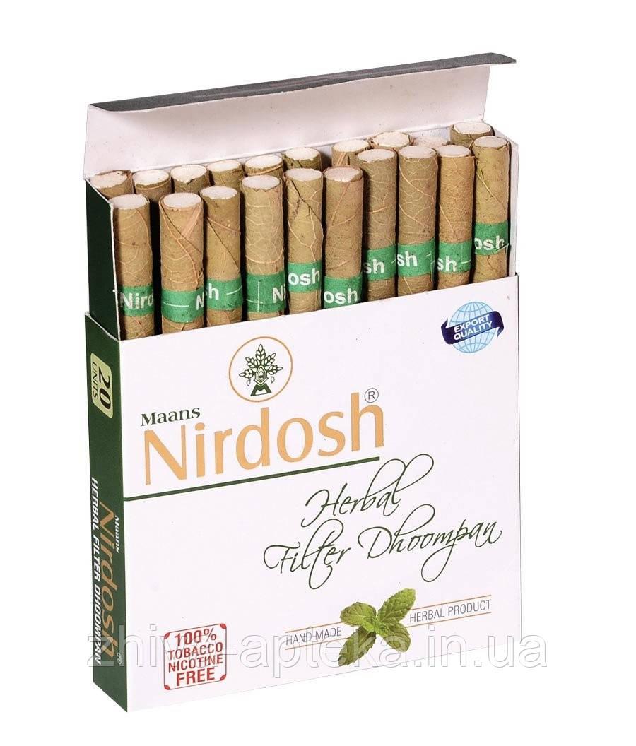 био купить сигарета