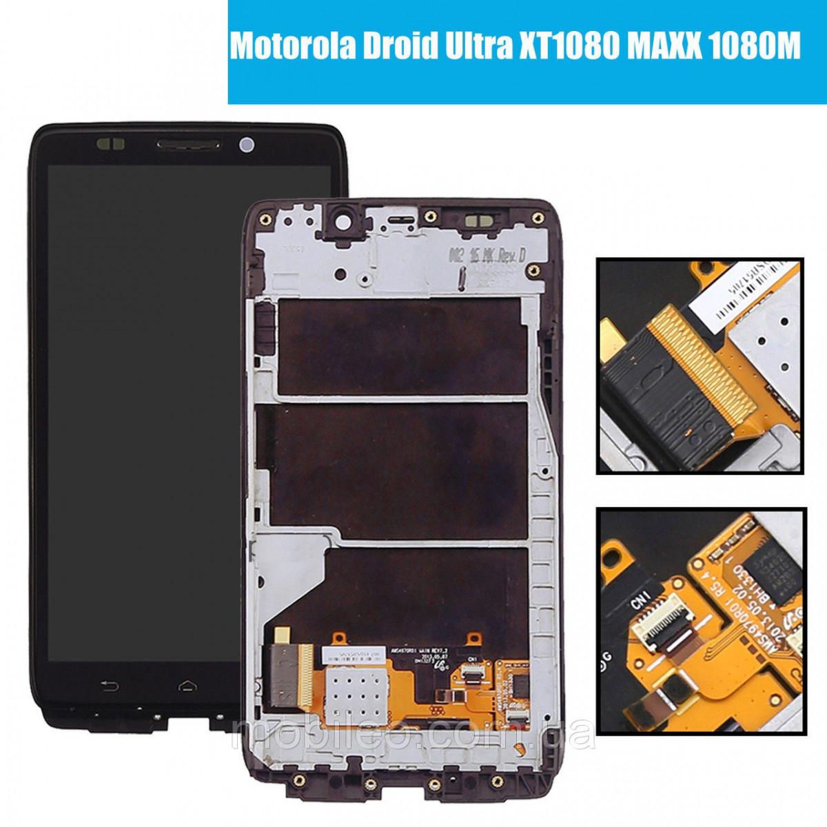 Дисплей (LCD) Motorola XT1080 Droid Ultra з тачскріном і рамкою чорний
