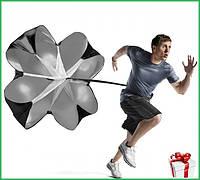 Парашут опору для бігу тренер швидкості