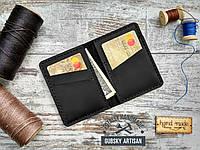 Мини кошелёк чёрный картхолдер кредитница из натуральной кожи