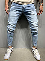 Голубые мужские джинсы(светло-синие) зауженные джинсы турецкие, качественные демисезонные(весна,осень) джинсы