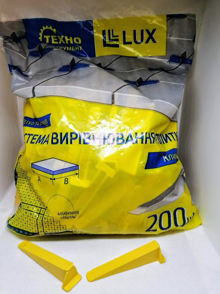Набір клинів для основи СВП LUX Mini 200 шт (60778)