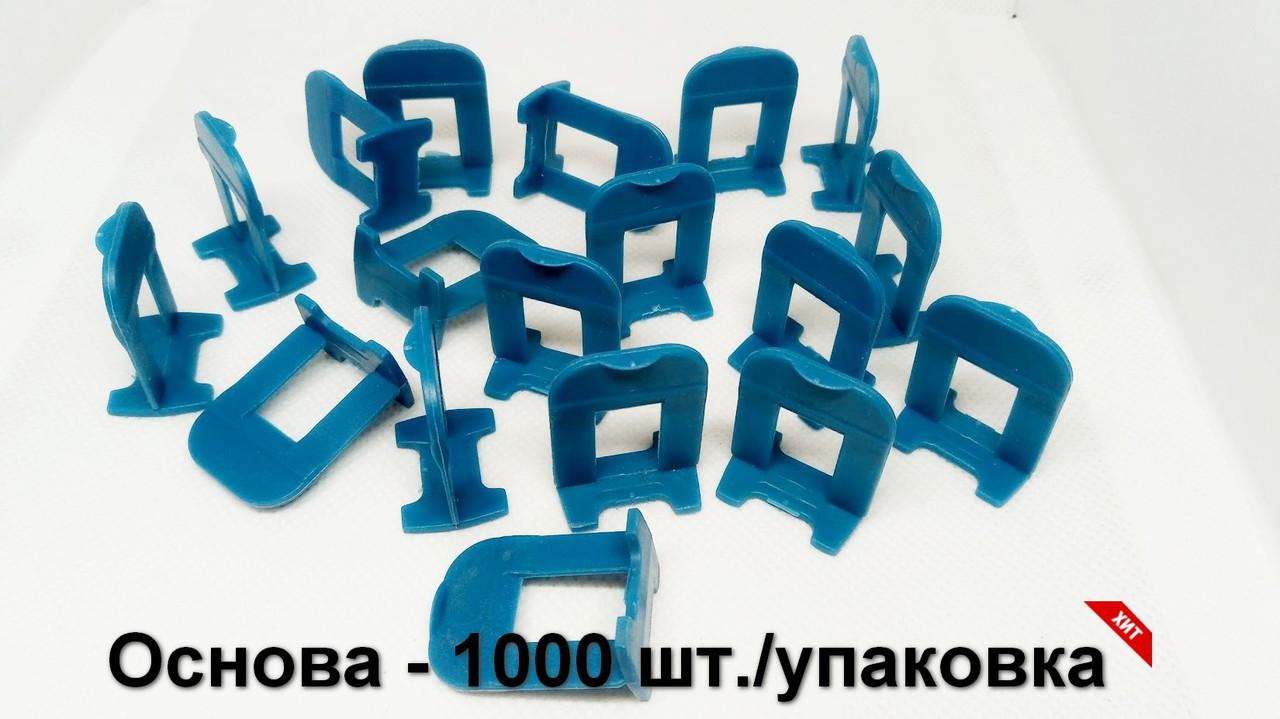 Затискачі (основи) СВП NOVA Mini 1,0 мм 1000 шт (60006)
