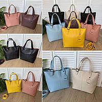Женская сумка большая стильная черная,желтая,голубая,пудра,темная пудра
