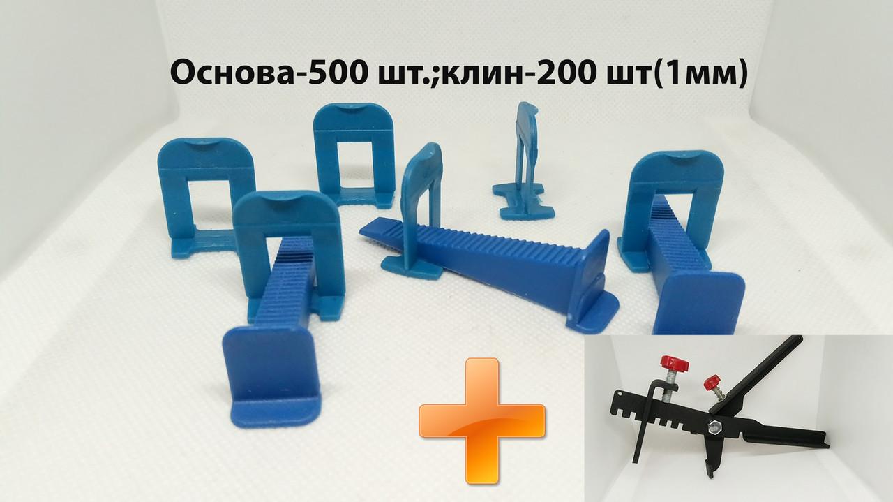Набір СВП NOVA Master Mini 1,0 мм 500+200 шт + Інструмент СВП Mini (60029)