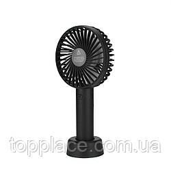 Портативный ручной вентилятор Mini Fan SS-2 на аккумуляторе, Black