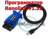 Диагностический сканер программатор RenoLink v1.52