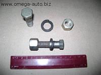 Болт кардана (гровер+гайка) МАЗ 4370