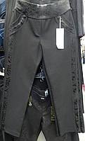 Женские брюки большого размера. Турция.