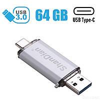 Флешка на 64GB / USB 3.0 / USB Type-C
