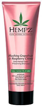 Шампунь для окрашенных волос Hempz Blushing Grapefruit & Raspberry Creme Shampoo 265 мл