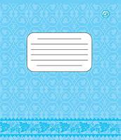 Зошит 12 аркушів # клітина Тетрада ФОН офсет (проста обкладинка, папір білий) уп25 ящ700